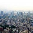 Токио. Роппонги Хиллз. Вид на Токио со смотровой площадки
