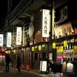 Токио. Вечерняя Асакуса