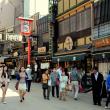 Токио. Район Асакуса