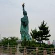 Токио. Одайба. Статуя свободы на набережной