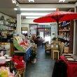 Цукуба, чайный магазин, где проводится дегустация японского чая