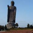 Усику. Большой Будда