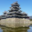 Нагано. Замок Мацумото