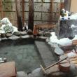 Нагано. Яманоути. Ротенбуро - ванная с водой из термального источника в одном из рёканов Сибу