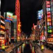 Обзорная автобусная экскурсия по г. Осака English