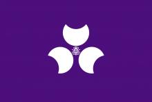 Флаг Гумма