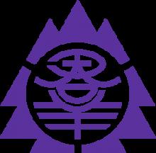 Символ Гумма