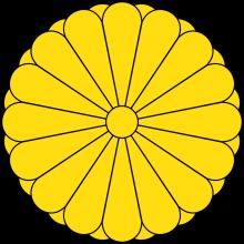 Символ Токио