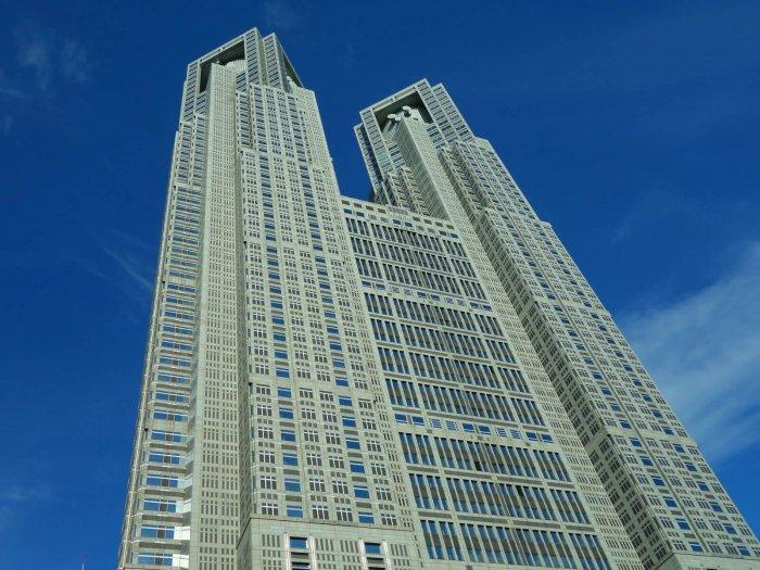 Токийский Муниципалитет