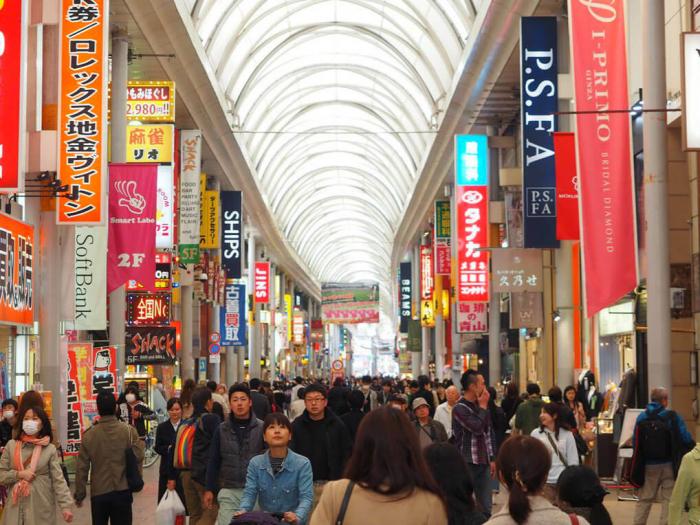 Хондори (Хиросима)