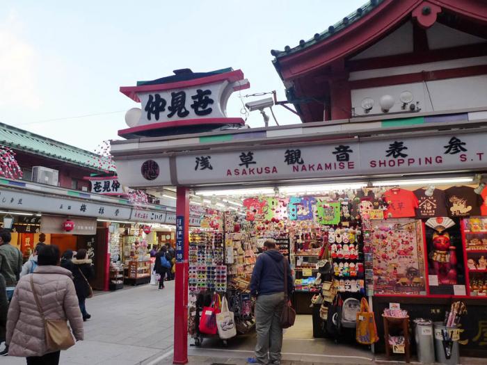 Улица Накамисэ