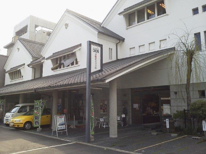 Музей ножей Хамоно