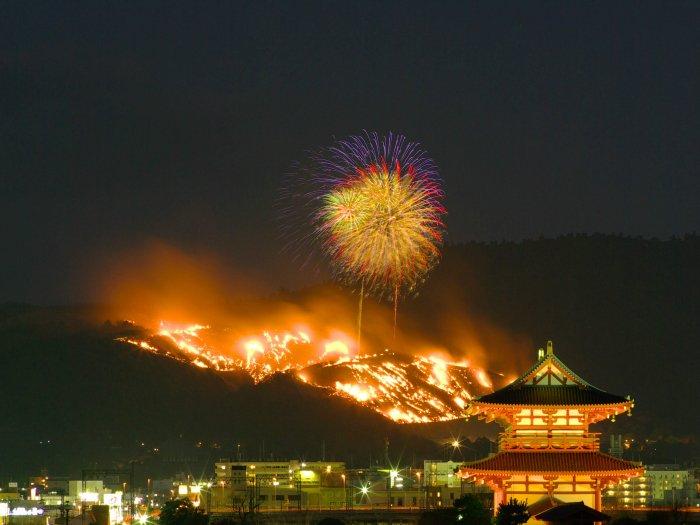 Гора Вакакуса